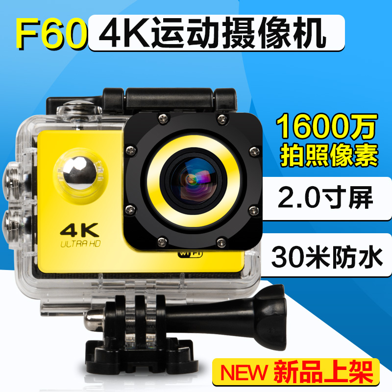 4K HD WiFi digital camera home Mini self shooting outdoor sports diving camera video DV waterproof