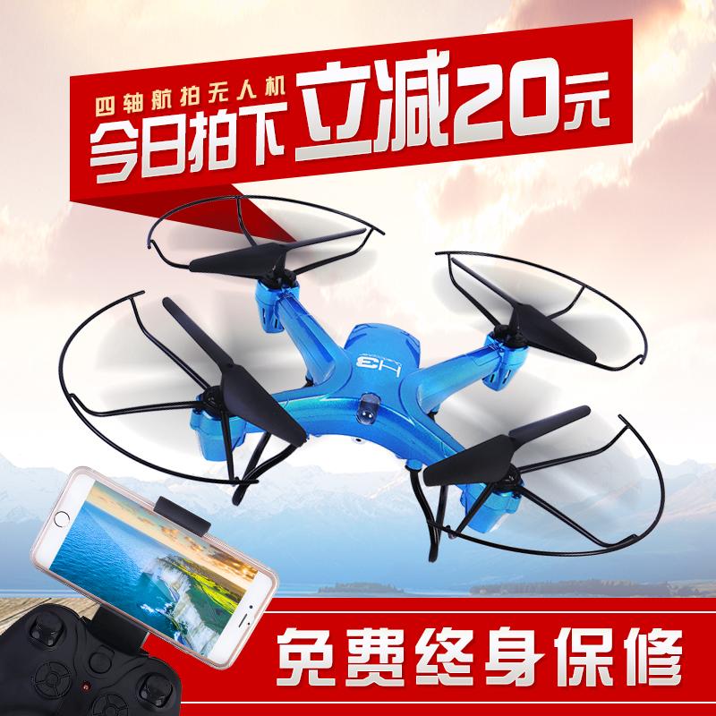 Дистанционное управление самолет ось самолет вертолет прочность зарядка негабаритный авария ребенок антенна нет человек машинально игрушка