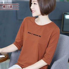 2020春装中袖T恤女夏季莫代尔棉七分袖字母宽松大码中年妈妈上衣图片