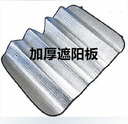 Truck and car sunscreen and heat insulation sunshade, front windshield sunshade, car interior supplies, special package mail in summer