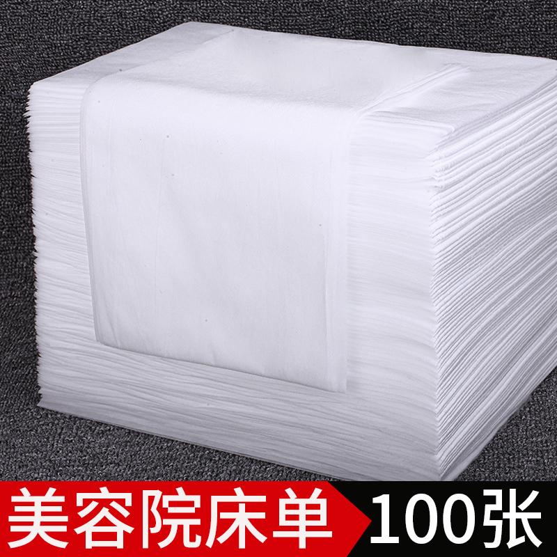 100張一次性床單美容院墊單透氣無紡布床墊藍色足浴按摩床單包郵