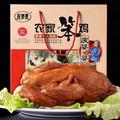 皮婆婆皮家烧鸡菏泽郓城特产农家笨鸡散养鸡熟食700g*2只真空礼盒
