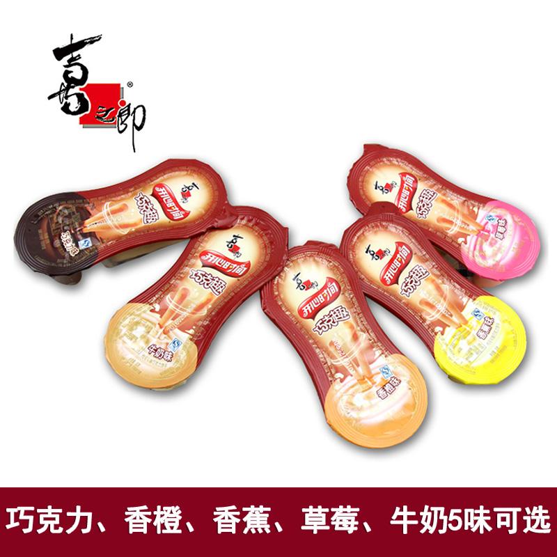 喜之郎开心时间巧克趣300g香橙草莓味儿童零食蘸酱手指巧克力饼干