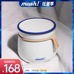 日本mosh闷烧壶保温饭盒小巧学生儿童迷你1人便携焖烧杯超长保温