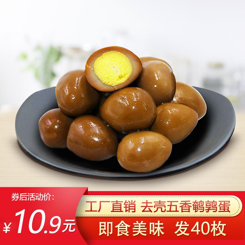 特价五香无壳零食单包乡巴佬鹌鹑蛋