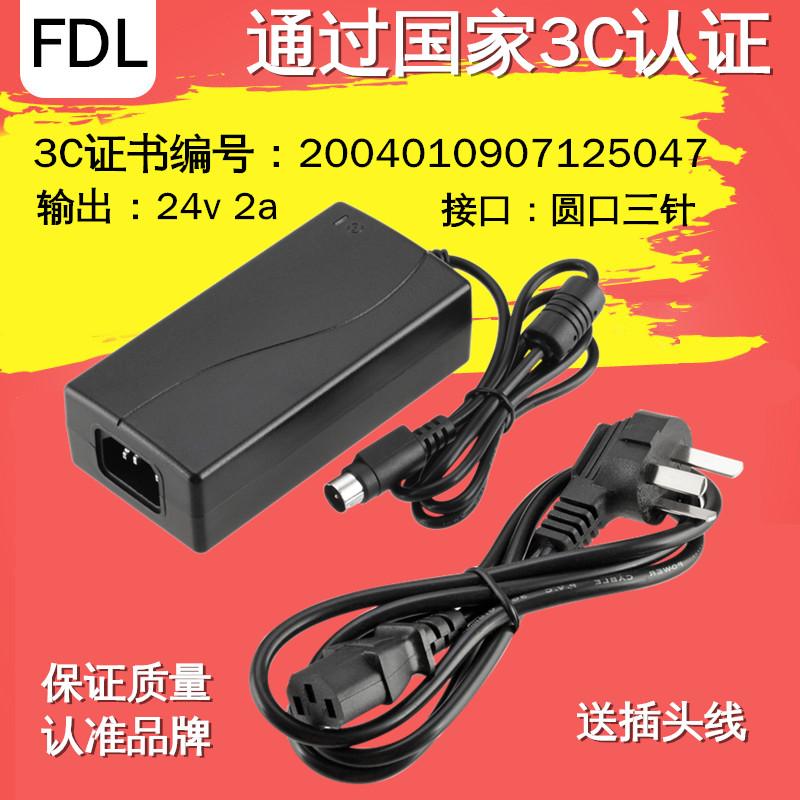FDL适用佳博GP1324D快递电子面单条码打印机电源适配器充电线24V