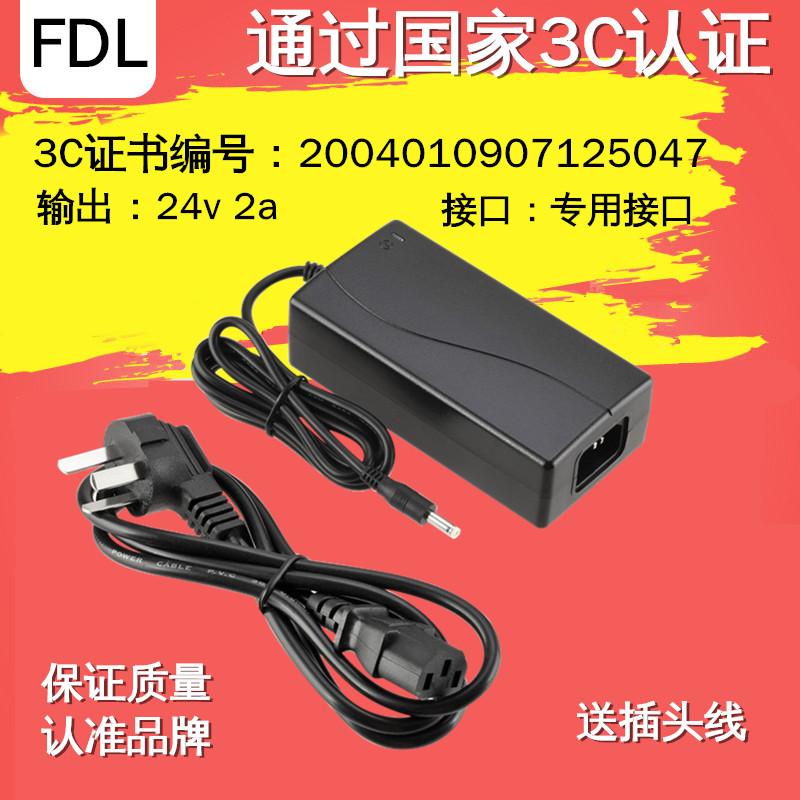 快麦KM118电源线KM100得力汉印G42D快递电子面单打印机电源适配器
