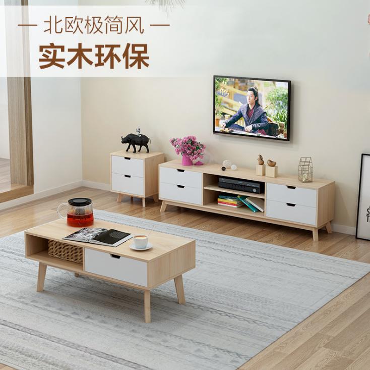 小户型北欧风格家具茶几电视柜组合简易套装客厅实木原木色电视桌