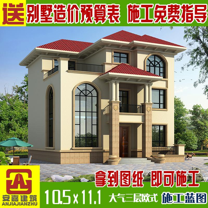 大气三层欧式别墅自建房设计图纸 农村二层半小洋楼效果图施工图