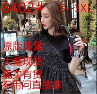 2019夏装新款不规则气质上衣名媛韩版亮片黑色网纱拼接短袖T恤女