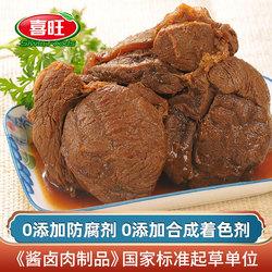 喜旺传统酱牛肉140g卤味熟食真空即食零食肉食五香熟牛肉冷吃