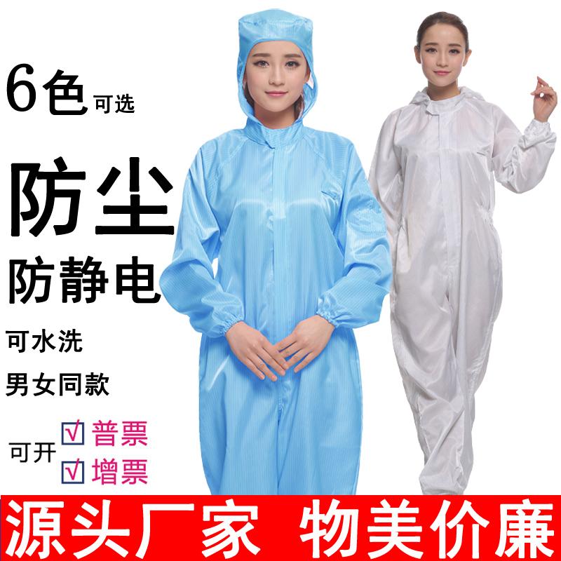Одежда защитная Артикул 520173592827