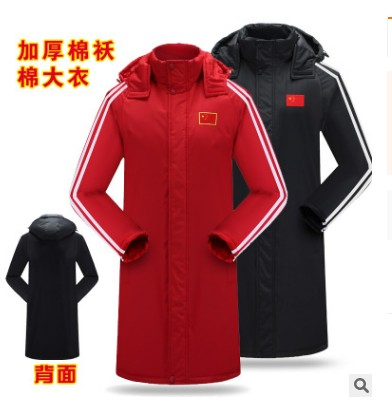 Down cotton national team sports coat mens long knee length sports raw cotton training clothes womens winter training cotton padded jacket children