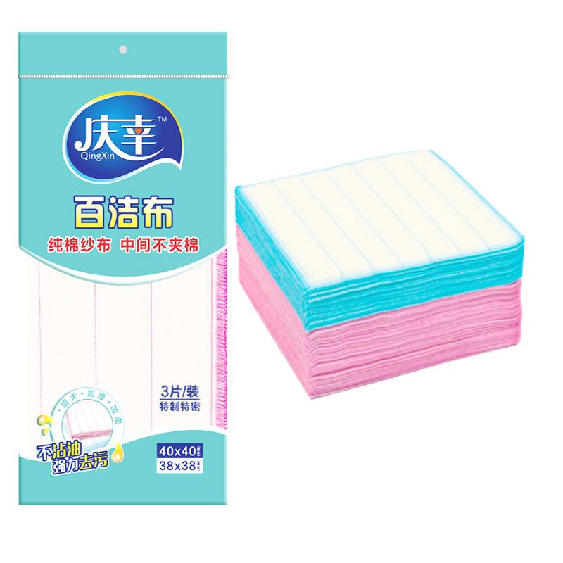 庆幸百洁布12层纯棉纱不掉毛清洁巾抹布家用厨房不沾油吸水洗碗布
