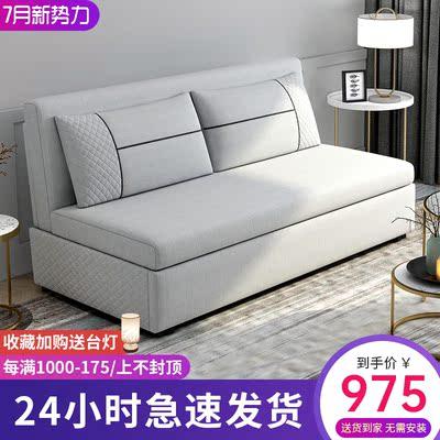 折叠沙发床坐卧两用多功能客厅小户型双人1.8米伸缩1.5阳台推拉床