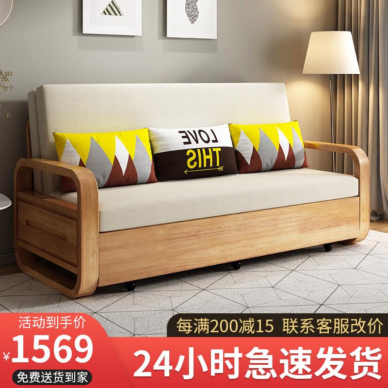 多功能可折叠两用小户型坐卧沙发床(用100元券)