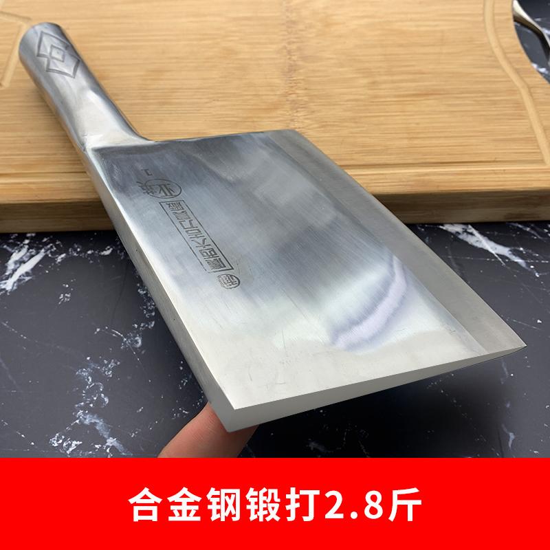 Кухонные топорики Артикул 611242582550