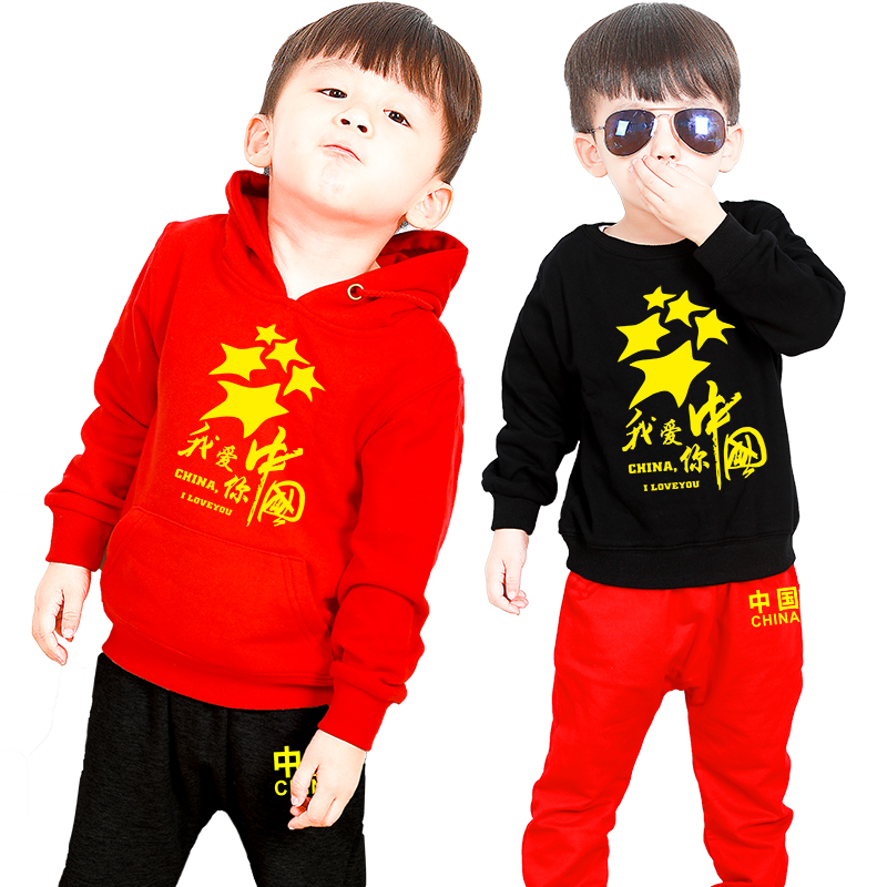 I love you Chinese class clothes girls National Day thickened boys childrens clothes patriotic activities red plush parent-child sweater