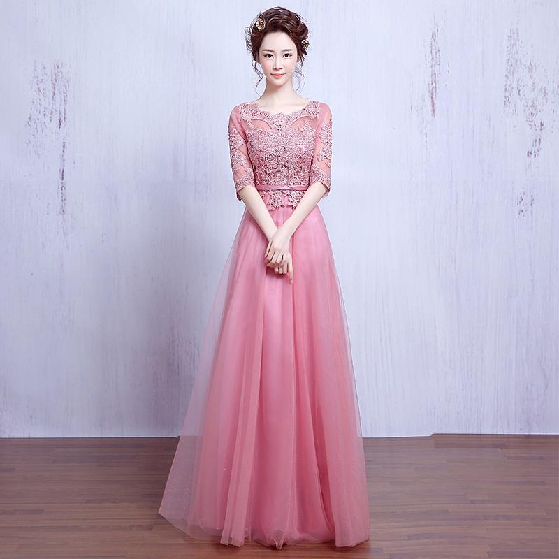 新款2020韩式长款中袖一字肩年会主持宴会晚礼服粉色合唱服演出服