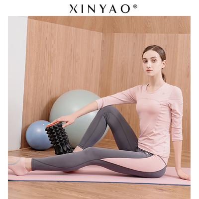 2021年新款瑜伽服秋冬款上衣长袖显瘦健身房时尚瑜珈运动服女套装