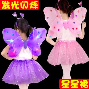 发光蝴蝶翅膀小仙女儿童背式道具 奇妙仙子精灵女孩公主裙子套装