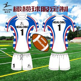 赫尔龙个性定制比赛长袖短袖紧身美式爱国者队橄榄球服男套装图片