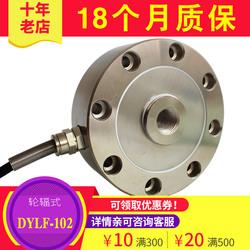 8孔轮辐式传感器 称重传感器测力重量秤重拉压力传感器 200kg1T5T
