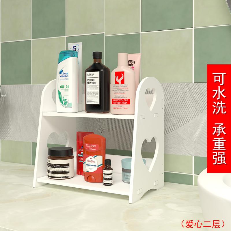 (用22元券)洗手台收纳置物架卫生间浴室洗脸台桌面化妆品洗漱台面三角层架子