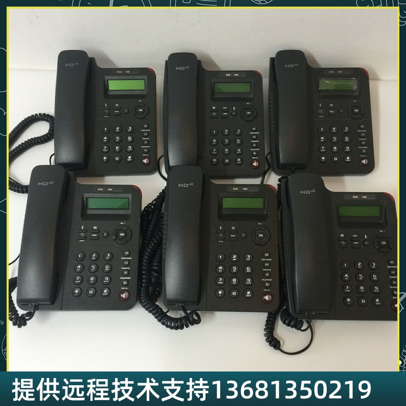 Second hand IP phone nine new SIP protocol compatible with call center IPPBX Yijing Es210