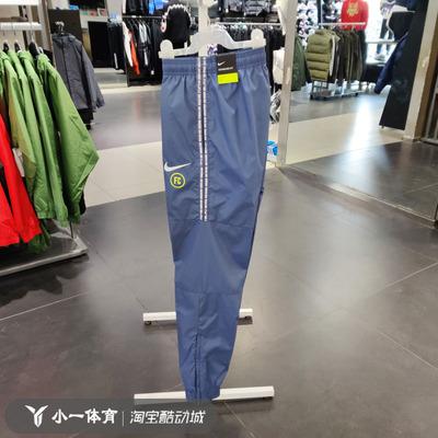 正品Nike耐克褲子男20新款褲腿拉鏈FC足球運動長褲CD0557-491-010
