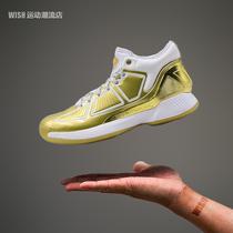 正品Adidas阿迪达斯Rose罗斯10代篮球鞋男FW9487EH2100EH2000