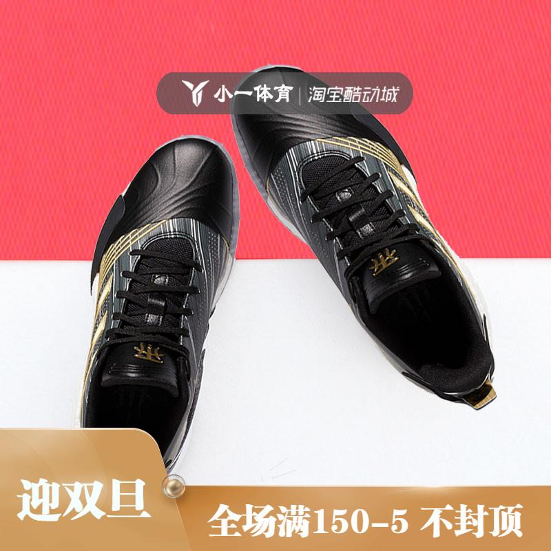Adidas阿迪达斯冬季TMAC BOOST麦迪黑金运动男子实战篮球鞋EE3678