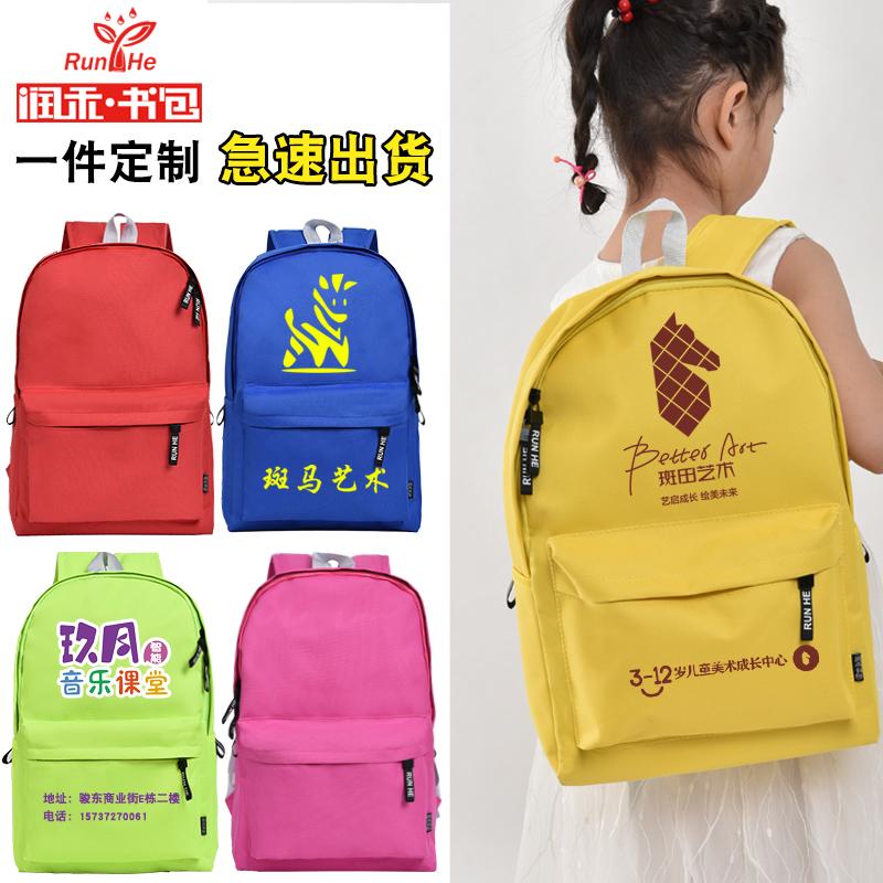 幼儿园书包定制印logo培训润禾儿童中小学生双肩背包印字定制书包