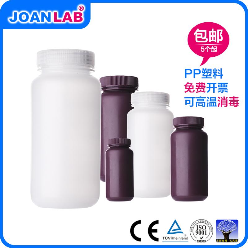 防漏 广口 螺口 白色棕色 塑料试剂瓶 塑料瓶 耐高温耐酸碱 避光
