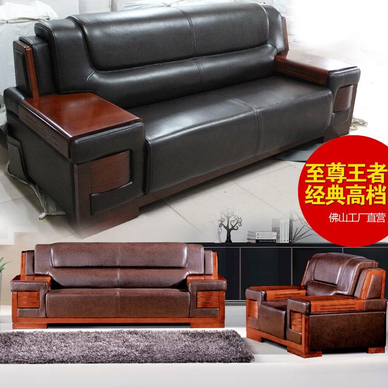 Офис диван натуральная кожа три человека китайский стиль бизнес богатый диван офис комната кофейный столик сочетание может пассажир площадь подключать подожди