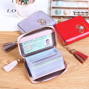 防盗刷卡包女式防消磁大容量卡夹小巧时尚流苏多卡位银行信用卡套
