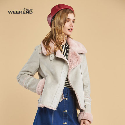 Special price clearance to pay homage to authentic egger weekend winter wear new suede short womens coat