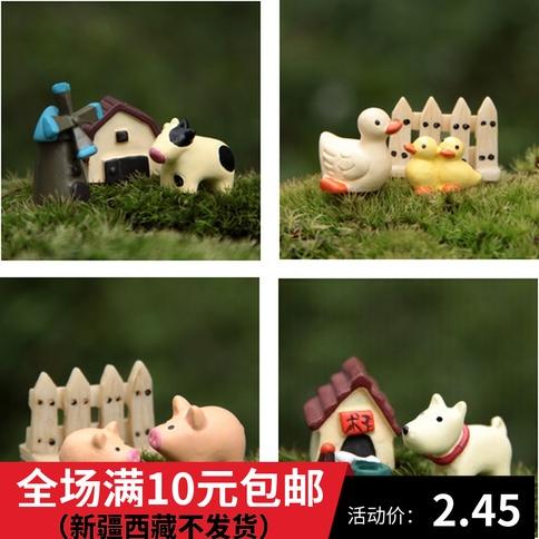 多肉植物套餐组合盆栽装饰品微景观盆景摆件风车小狗奶牛三件套