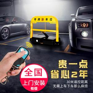 领20元券购买领路智能遥控车位锁地锁防撞感应停车位锁汽车库免打孔免充电
