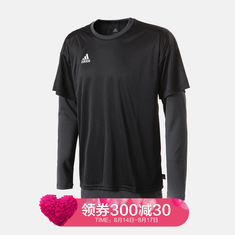 adidas阿迪达斯男子长袖T恤2018新款足球假两件休闲运动服CG1841