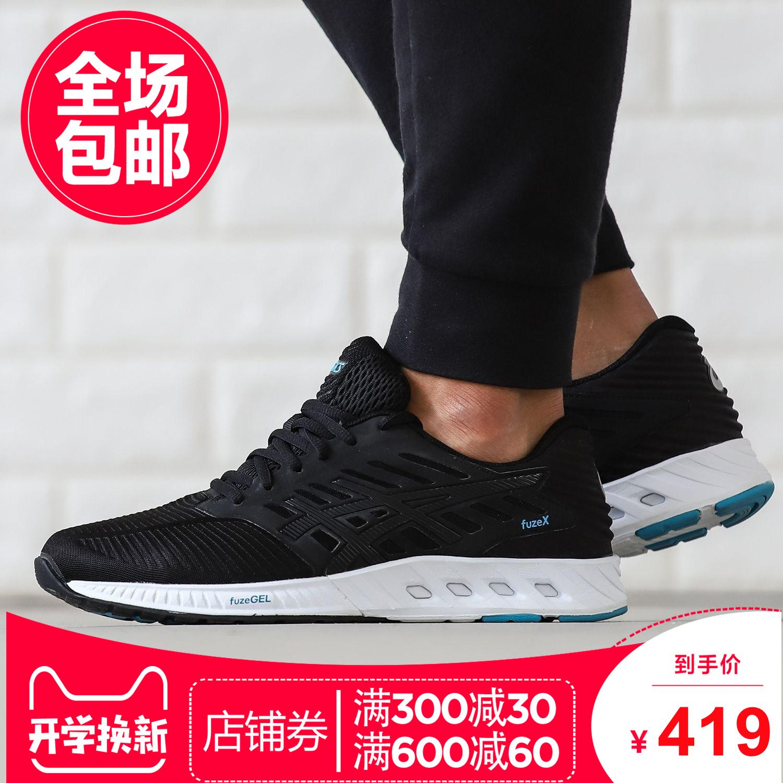 亚瑟士ASICS2018新款男鞋跑步鞋T639N-9090