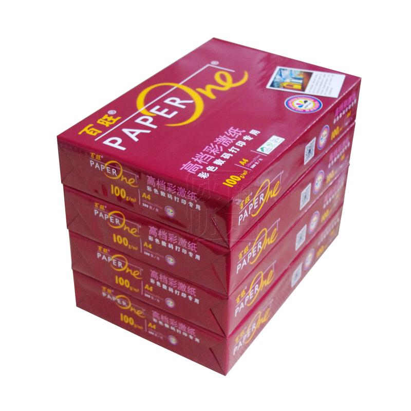 亚太森博 红百旺原木浆打印 A4 100g 彩激纸 复印纸 4包装 打印