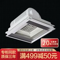 毆普家吊頂風扇涼霸照明二合一嵌入式廚房集成吊頂超薄冷霸衛生間