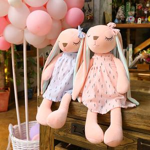 长耳朵兔子毛绒玩具公仔可爱安抚兔子儿童陪睡玩偶女生日礼物抱枕