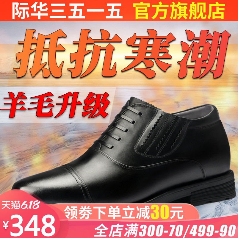 Qiang Ren 3515 winter high top wool military boots business three joint mens cotton shoes formal leather shoes thermal cotton boots