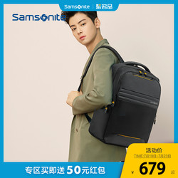 Samsonite/新秀丽背包男2019新款 通勤差旅功能商务大容量背包GI1