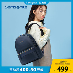 Samsonite/新秀丽双肩包女2019新款 休闲背包潮流旅行包小包TQ4
