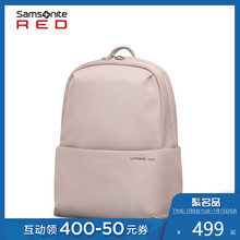 Samsonite/New Beautiful Shoulder Baggage Girl 2019 New Style Refined and Simple Urban Commuter Backpack Girl GG0