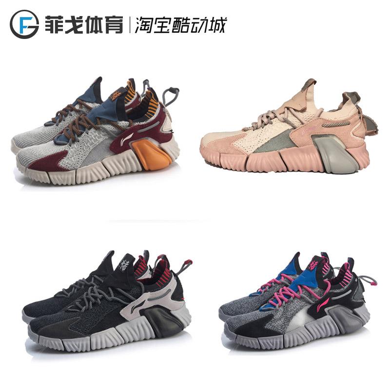 lining中国纽约ace男潮流休闲鞋10月17日最新优惠
