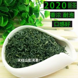 2020新茶 500g安庆潜山茶叶天柱山弦月彭河玄月安庆炒青绿茶散装图片